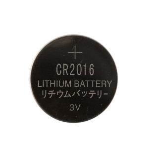 cr20162b